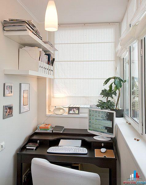 балкон кабинет