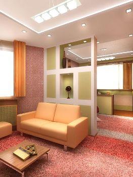 зонирование гостиной дизайн