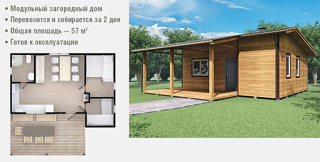 дом для дачи из строительных вагончиков
