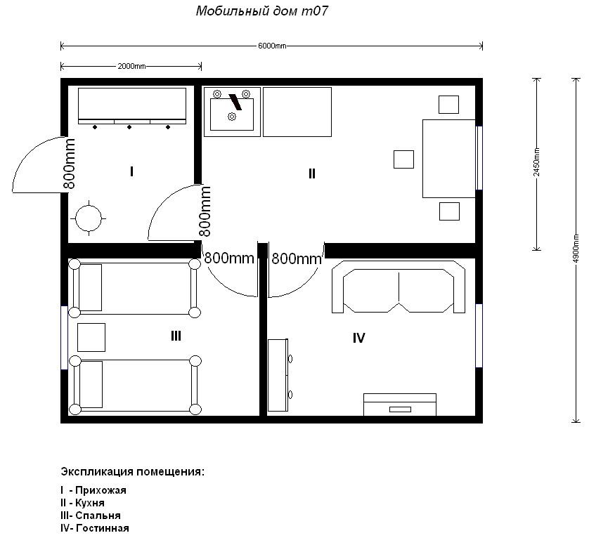 мобильный дом из двух бытовок